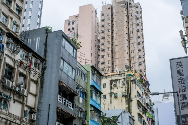 Hong Kong apartment towers