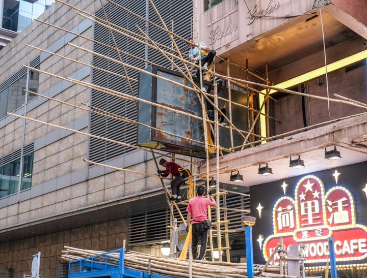 Hong Kong bamboo scaffolding construction