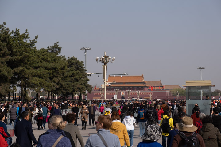 Tienanmen starting point