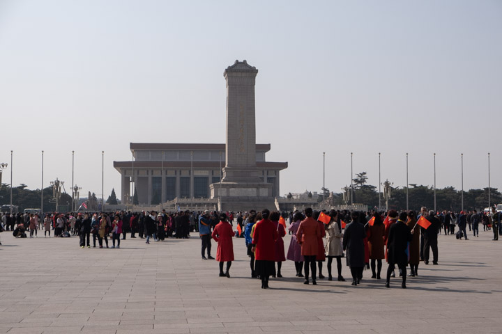 Tour group in Tienanmen square